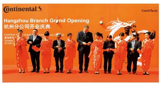 Continental Hangzhou Eröffnung