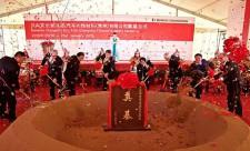 Contitech Werk von Benecke-Kaliko in Changzhou