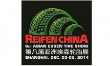 reifen china logo