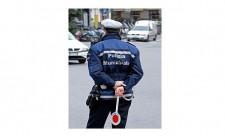 Italienurlaub zur Vorsicht - YOKOHAMA -