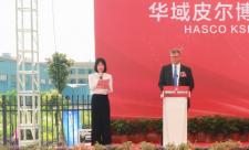 rheinmetall-automotive-hasco-china-neubau