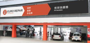 euro repar car service-expansion