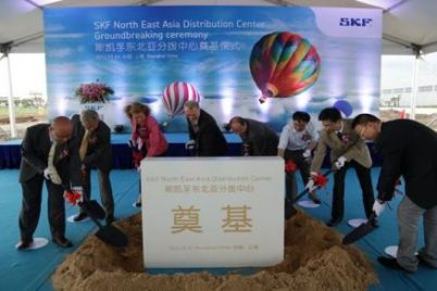 140626_SKF_PI_Initiativen_China.jpg