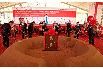 Benecke-Kaliko-eröffnet-zweites-Werk-in-China1.jpg