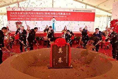Feierlicher-Spatenstich-Werk-von-Benecke-Kaliko-in-Changzhou.jpg