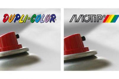 app-farbtonsuche-dupli-color.jpg