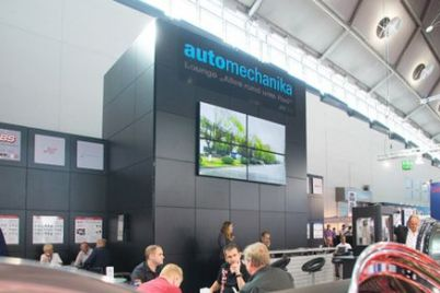 automechanika-2018.jpg