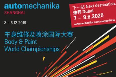 automechanika-shanghai-body-paint-lackierwettbewerb-dubai.png