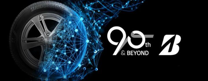 bridgestone-jubilaum-90jahre-logo-reifenhersteller.jpg