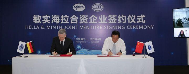 hella-minth-joint-venture-china-jiaxing-radome.jpg