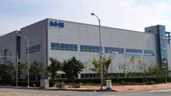 mando-hella-mhe-joint-venture-sudkorea.jpg