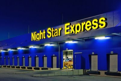 night-star-express-schluessellose-zustellung.jpg