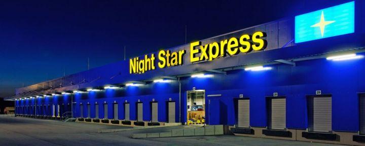 night-star-express-schluessellose-zustellung.jpg