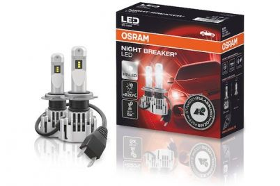 osram-night-breaker-led-ersatzlampe-autonachrucc88stlampe.jpg