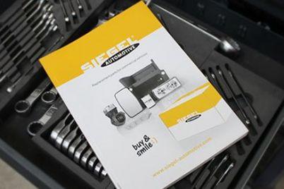 siegel-automotive-nutzfahrzeuge-katalog.jpg