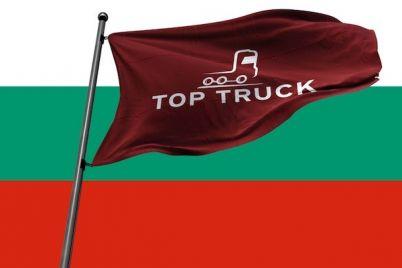 toptruck-service-bulgaria-bulgarien-groupauto.jpg